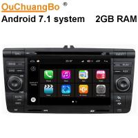 Buy cheap Ouchuangbo 7 inch car audio gps navi android 7.1 for Skoda Octavia 2007-2009 with bluetooth steering wheel control from wholesalers