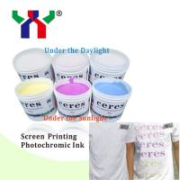 Buy cheap High Quality Screen Printing Photochomric Ink / Solar Discoloration Ink For T-shirt Printing from wholesalers