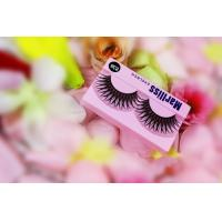 Buy cheap Festive / High Fashion Eyelashes from wholesalers