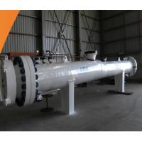 Buy cheap Product Catalogue Launcher and receiver  Material : A-210C  ASME B31.8  DN700  :ASME Sec.VIII DIV.1 UG 35 (b) from wholesalers