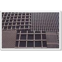 Buy cheap Mine 65Mn Steel Crimped Screen , AISI1045 High Carbon Steel Crimped Mesh from wholesalers