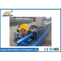 Buy cheap 2018 new type metal downspout roll forming machine / steel downpipe roll forming machine PLC Automatic Made In China from wholesalers