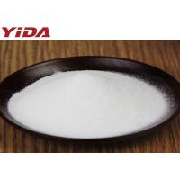 Buy cheap White Food Additives Ingredients CAS 57-11-4 Food Grade Stearic Acid Powder product