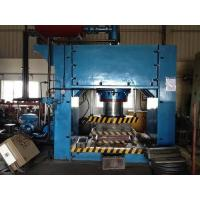 "Buy cheap 25Mpa Heavy Duty Hydraulic Press Machine Double Action PLC Control Processing Size 2""-8"" product"
