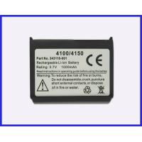 Buy cheap High capacity cell phone battery for sony bst-33 battery from wholesalers