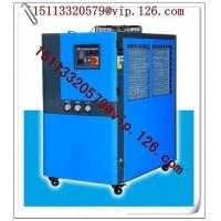 Buy cheap Air cooled water chiller/New aquarium water chiller from wholesalers