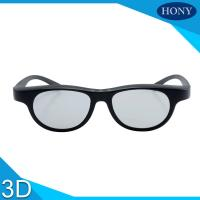 Buy cheap Black Linear Polarized Cinema 3D Glasses Custom Frame Color For Movie Theater from wholesalers
