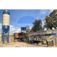 Buy cheap Wear Resistant Concrete Batch Mix Plant Short Mixing Time 35 Ton Weight from wholesalers