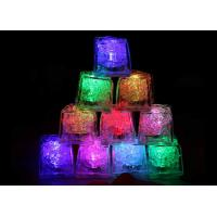 Buy cheap Seven Colour Kitchen Household Items Touch Induction Light Up Ice Cubes from wholesalers