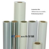 China Cold lamination film on sale