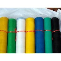 Buy cheap Fiber Glass Insect Screen Mesh, Fiberglass Mesh Cloth OEM from wholesalers