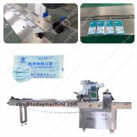 Buy cheap facial mask bag in box carton condom packing machine from wholesalers