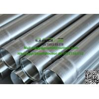 Buy cheap China supplier steel stainless casing pipes with 316L grade 7inch out diameter from wholesalers