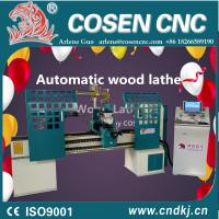 Buy cheap CNC lathe with auto-checking instrument automatic indexing tool from wholesalers