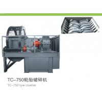 Buy cheap Crumb rubber machine from wholesalers