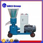 Buy cheap Flat die wood pellet mill animal feed pellet mill from wholesalers
