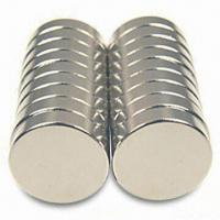 Buy cheap N52 Sintered/Bonded NdFeB Magnets, Available in Various Types from wholesalers