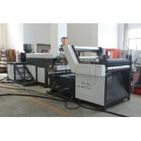 Buy cheap Horizontal Type Plastic Flat Yarn Making Machine , Rope Maker Machine 5000kg from wholesalers