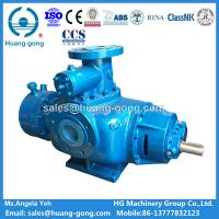 Buy cheap Marine two screw stripping pump for fuel oil lub oil diesel oil and crude oil transfer from wholesalers