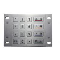 Buy cheap Rugged vandal proof 16 key Encryption metal keypad for bank ATM application from wholesalers