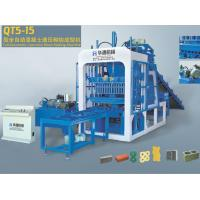Buy cheap New technology block making machine price QT5-15 automatic concrete block making machine price in india from wholesalers