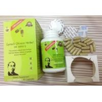 Buy cheap Top Rated Safe Slim Fast Diet Pills Herbal Dr Ming's Chinese Capsule 60 Capsules from wholesalers