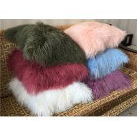 Real Tibetan Lambskin Colorful Furry Mongolian Sheep Fur Throw Pillows