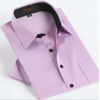 Buy cheap 100% cotton men's dress shirt wrinkle free from wholesalers