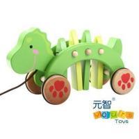 Pull Along toys-Dinosaur