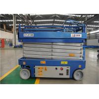 Buy cheap Advanced Elevated Work Platform Simple Structure Easy Installation Non Pollution from wholesalers