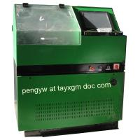 Buy cheap HEUI Pump Tester,EUI injector test bench,heui test bench(computer system) product