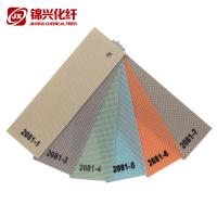 Buy cheap Indoor Office Sunscreen Curtain Fabric , Room Darkening Fabric For Curtains  from wholesalers