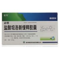 Buy cheap Tamsulosin Hydrochloride Sustained-release Capsules to Treat Benign Prostatic Hyperplasia( from wholesalers