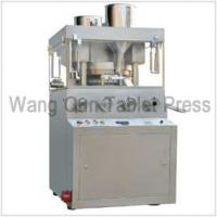 Buy cheap ZP835D rotary tablet press -www.chinatabletpress.net from wholesalers