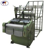 Buy cheap 2/300 high speed polyester webbing loom from wholesalers