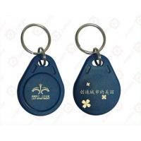 Buy cheap High Quality Key Tag product