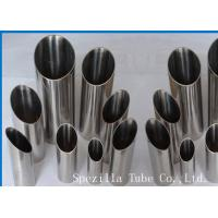 Buy cheap 316 food grade stainless steel tubing,Instrument Air Tubing Size 19.05x1.65MM from wholesalers