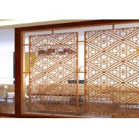 Buy cheap Practical Artistic Decorative Metal Screen Panels Fast Coloring Corrosion Protection from wholesalers
