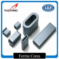 Buy cheap FS Type Soft Magnetic Materials Ferrite Core Coil Shape Compact Structure from wholesalers