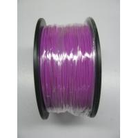 Buy cheap PLA 3D Printing Filament 3.0mm Purple For Desktop 3D Printer from wholesalers
