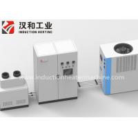 Buy cheap Middle Frequency Induction Smelting Furnace For Aluminium Melting from wholesalers