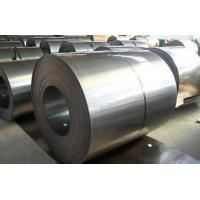 Buy cheap Thermal Insulation Low Carbon CRC Cold Rolled Steel Coil Sheet For Appliances from wholesalers