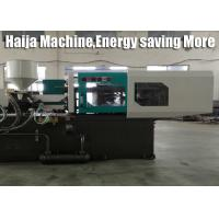 Buy cheap Screw Type Plastic Pipe Moulding Machine , Plastic Mould Making Machine 120 Ton from wholesalers