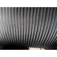 Buy cheap 1865MPa Strength Flexible Steel Wire Rope With Annealed / Bright Surface from wholesalers