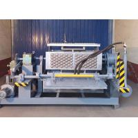 Buy cheap Eco Friendly Industrial Packaging Machine Egg Tray Forming High Efficiency from wholesalers