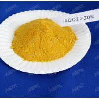 Buy cheap Gloden Yellow Industrial Water Treatment Coagulant HS 3824909990 Harmless from wholesalers