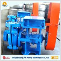 Buy cheap electric motor drive horizontal ash slurry pump china manufacturer from wholesalers