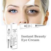 Buy cheap Best Eye Gel for Dark Circles and Puffiness Reduce Wrinkles Bags & Crows Feet Cream from wholesalers
