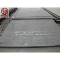 Buy cheap ABS/ A,  ABS/ B,  ABS/ D,  ABS/ E steel plate for shipbuilding and offshore platform. product