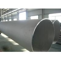 Buy cheap 1.4462 / 1.4410 DN400 Super Duplex Steel Pipe , ASTM A790 2205 Stainless Steel Pipe from wholesalers